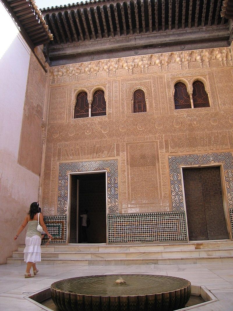 Alhambra-Cuarto Dorado-Granada-Spain.jpg