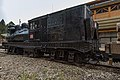 Alishan Taiwan Alishan-Forest-Railway-03a.jpg