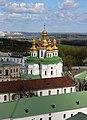 All Saints Church Kiev Pechersk Lavra 2018 G1.jpg