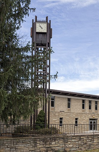 Allegany College of Maryland - Allegany College bell tower