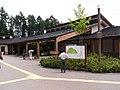 Alps Azumino Park-1.jpg