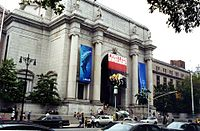 Ingresso dell'American Museum of Natural History