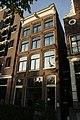 Amsterdam - Brouwersgracht 100.JPG