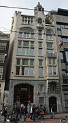 foto van Bankgebouw naar een ontwerp in een sobere art nouveau-stijl