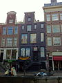 Amsterdam - Oudezijds Achterburgwal 37.jpg