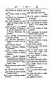 Anarabicenglish00camegoog-page-155.jpg