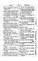 Anarabicenglish00camegoog-page-169.jpg