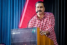 Anbumani Ramadoss at A Stroke of Disssonance Short Film Launch.jpg