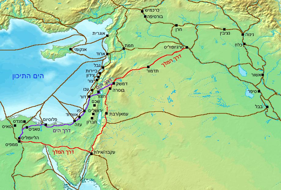 Ancient Levant routes-he