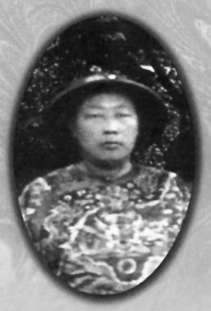 An Dehai - An Dehai in an undated photograph
