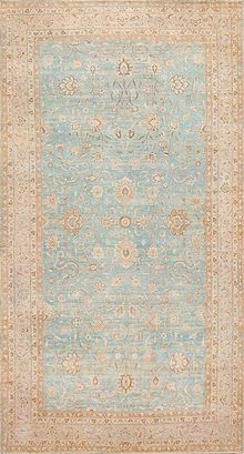 Kerman Carpet Wikipedia