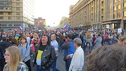 Antiwar march in Moscow 2014-09-21 2199.jpg