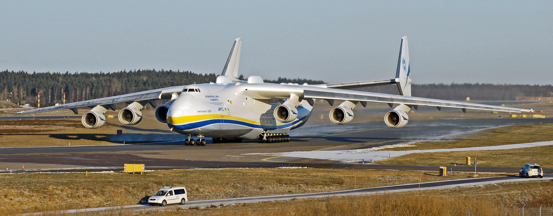 2880px-Antonov_An-225.jpg