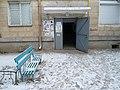 Apartment entrance, Tiraspol - panoramio.jpg