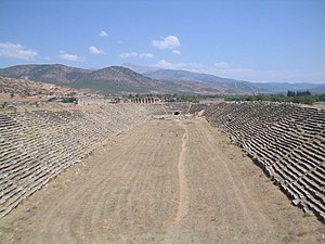 Hippodrome - Roman hippodrome in the ancient city of Aphrodisias, Turkey