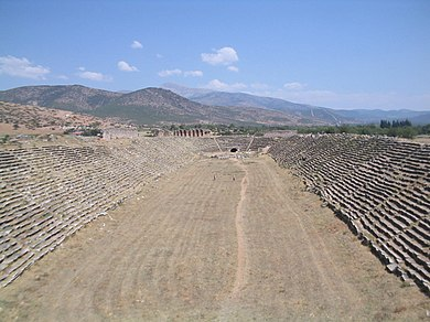 Roman hippodrome in the ancient city of Aphrodisias, Turkey Aphrodisias stadium.jpg