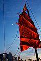 Aqua Luna sail.jpg