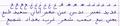 Arabic alphabet ayn-ghayn.png