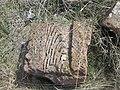 Arinj khachkar, old graveyard (246).jpg