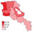 Armenian Communist Party 1999.png