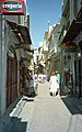 Around Rethymno, Crete (150833) (9450414667).jpg