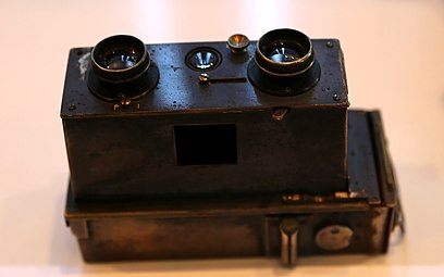 Ars Electronica Festival 2013 stereo camera Verascope Nr 5403.jpg