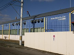 Asaka Riken Co., Ltd. Head Office.JPG