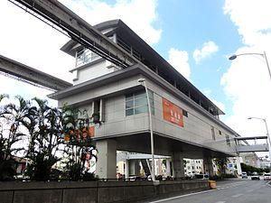 Asato Station - Image: Asato Station Okinawa
