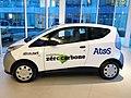 Atos - Zero - Carbon - Car - Profile.jpg