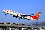 B-5080 - China Xinhua Airlines - Boeing 737-86N - TAO (14151223290).jpg