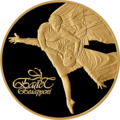 BY-2006-10roubles-Ballet-b.png