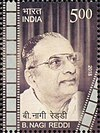B Nagi Reddy 2018 stamp of India.jpg