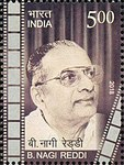 B Nagi Reddy 2018 stamp of India.jpg