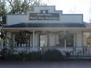 Seabrook, Texas - Boutique in the historic downtown section of Seabrook