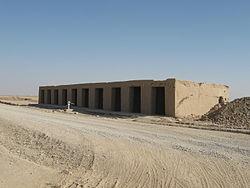 Bakwa District Center Bazaar, Farah Province, Afghanistan 002.jpg