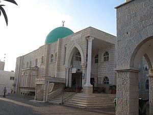 Kafr Bara - Mosque in Kafr Bara, 2010