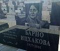 Barno Iskhakova headstone in Jerusalem Israel.jpg