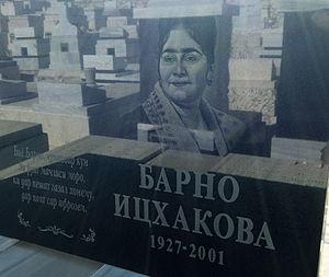 Barno Itzhakova