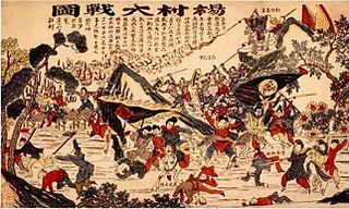 Battle of Yangcun