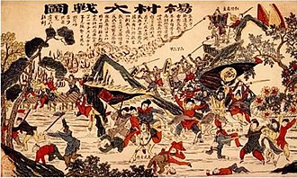 Battle of Yangcun - Chinese nianhua depicting the battle