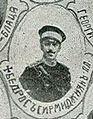 Bedros Sirmidzhiyan Plovdiv IMARO.JPG