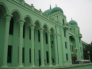 Beijing - Islamic Association - CIMG3723.JPG