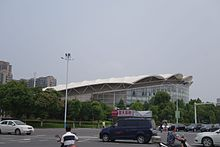 Beilun Art and Sport Center, 2014-06-07.JPG