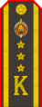Belarus Police—19 Cadet-Senior Ensign rank insignia (Gunmetal).png