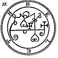 Beleth seal.jpg