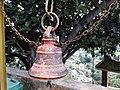 Bell in Shree Santaneshwor Mahadev Temple 20180828 152334.jpg