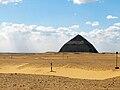 Bent Pyramid 3.jpg