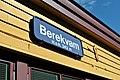 Berekvam stasjon (14439419165).jpg