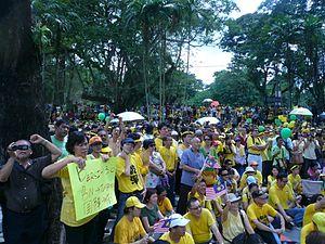 Bersih 3.0 rally - A scene from the rally in Padang Polo, Ipoh, Perak.