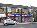 BetFred - Bradford Road - geograph.org.uk - 1670462.jpg